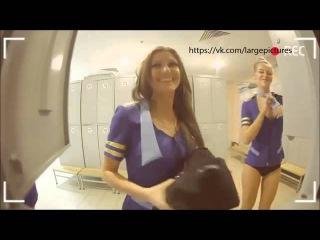 Видео голых стюрдес в раздевалке фото 691-391