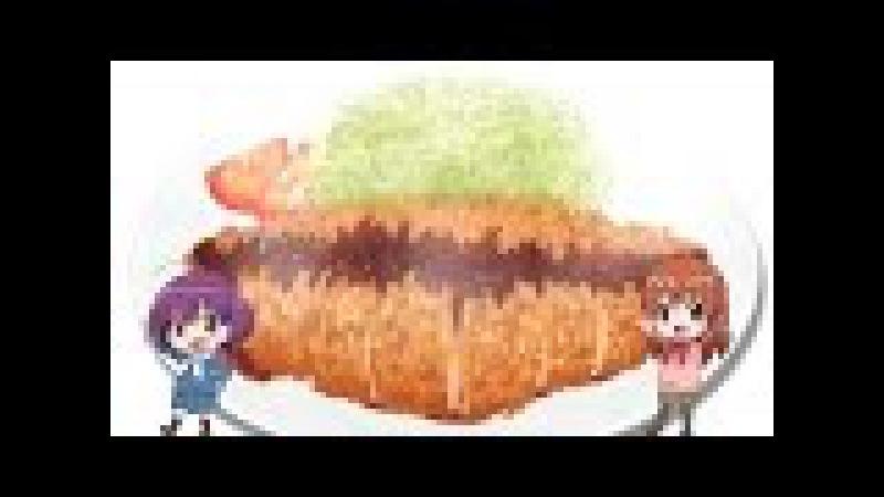 Koufuku Graffiti 「幸腹グラフィティ」 Taberu Song (Next Episode Preview) (Clean)