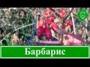 Кустарник барбарис посадка и уход размножение барбариса и свойства барбарис Тунберга описание
