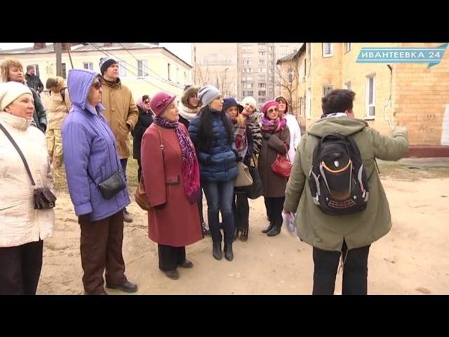 Первая экскурсия по новому историческому маршруту Ивантеевки