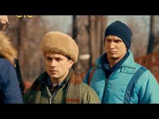 Восьмидесятые. 6 сезон 10 серия (2016). Русский сериал \ комедия.