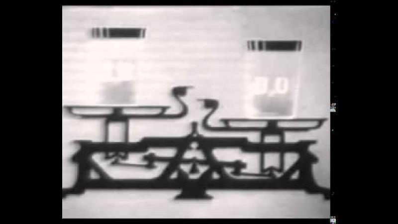 Что такое изотоп Научфильм, СССР