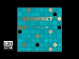 Dave DK - Kronsee (Ulrich Schnauss Mix)