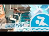 Новости СТВ - спорт.комплекс Олимп