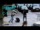 Вести.Ru: Убийство Вороненкова попало на видео: киллером оказался образцовый украинский патриот