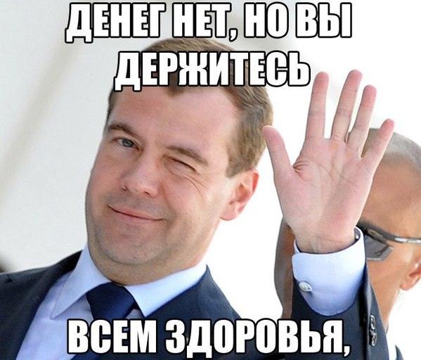 """""""Россия не намерена делать что-то внутри, чтобы угодить кому-то снаружи"""", - Песков отрицает возможную отставку правительства Медведева - Цензор.НЕТ 3061"""
