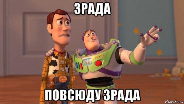 Юридическая весомость решения суда ЕС о признании незаконными санкций против младшего сына Януковича близка к нулю, - ГПУ - Цензор.НЕТ 5778