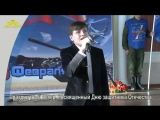 Два орла Зураб Муртузалиев ( новый звук ), Dva orla  Zurab Murtuzaliev ( nový zvuk )