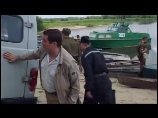 Государственная граница. Фильм одиннадцатый «Смертельный улов»