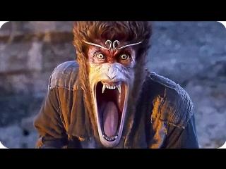 Путешествие на Запад: Демоны / Journey to the West: Demon Chapter (2017) BDRip 1080p [vk.com/Feokino]