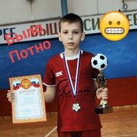 Данил Матвеев