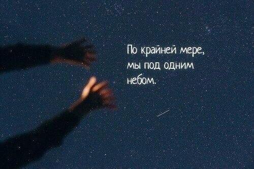 Фото №428594109 со страницы Никиты Сюльдина