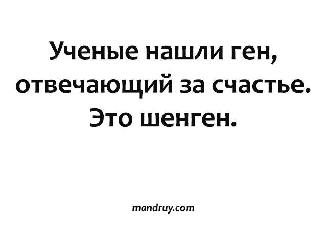 https://pp.vk.me/c626622/v626622095/372f5/zNkanUkIdx8.jpg