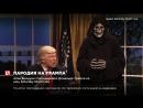 Алек Болдуин спародировал Дональда Трампа на шоу Saturday Night live