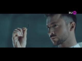 Сергей Лазарев - Идеальный мир #Новинка на RU.TV