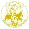 """НС """"ИНТЕГРАЦИЯ"""""""