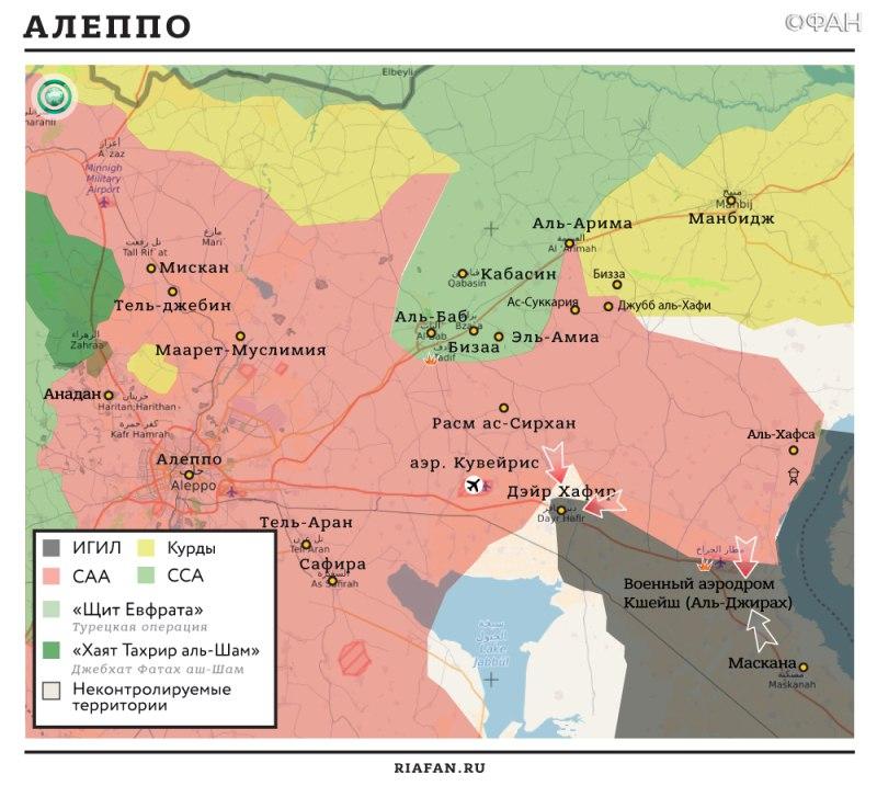 [BIZTPOL] Szíria és Irak - 4. - Page 39 OHR7VxfTIxw