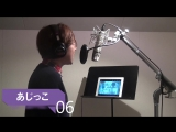 【15 people Live-Action Relay 】Sugar Song and Bitter Step【We tried to Sing】 so29067321