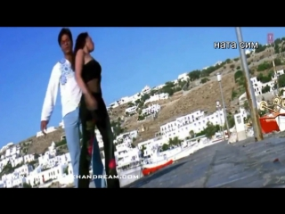 Shahrukh Khan Rani Дыши со мной