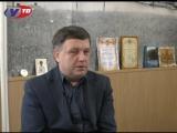 Новый выпуск Человек в профессии -   журналист Александр Зуев.