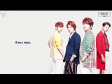 [FSG STORM] CNBLUE – Foxy  рус.саб 
