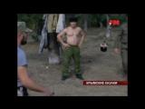 Телепрограмма ТВ ФМ  о Казаки
