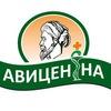 """Аптечная сеть """"Авиценна"""" г. Нижневартовск"""