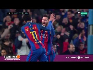 Барселона - Сельта 1:0. Лионель Месси