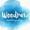 Woodraw Wedding -Весільна та святкова поліграфія