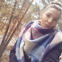 Валерия Широких