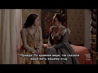 9_ Ястреб и голубка / Il falco e la colomba (2009) (перевод: Rapunzel, субтитры: Lady Blue Moon)