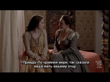 9_ Ястреб и голубка  Il falco e la colomba (2009) (перевод Rapunzel, субтитры Lady Blue Moon)