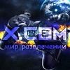 X-COM Мир развлечений г.Витебск