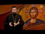 Евангелие дня Для верующего человека чудо опасно Лк.1010-15