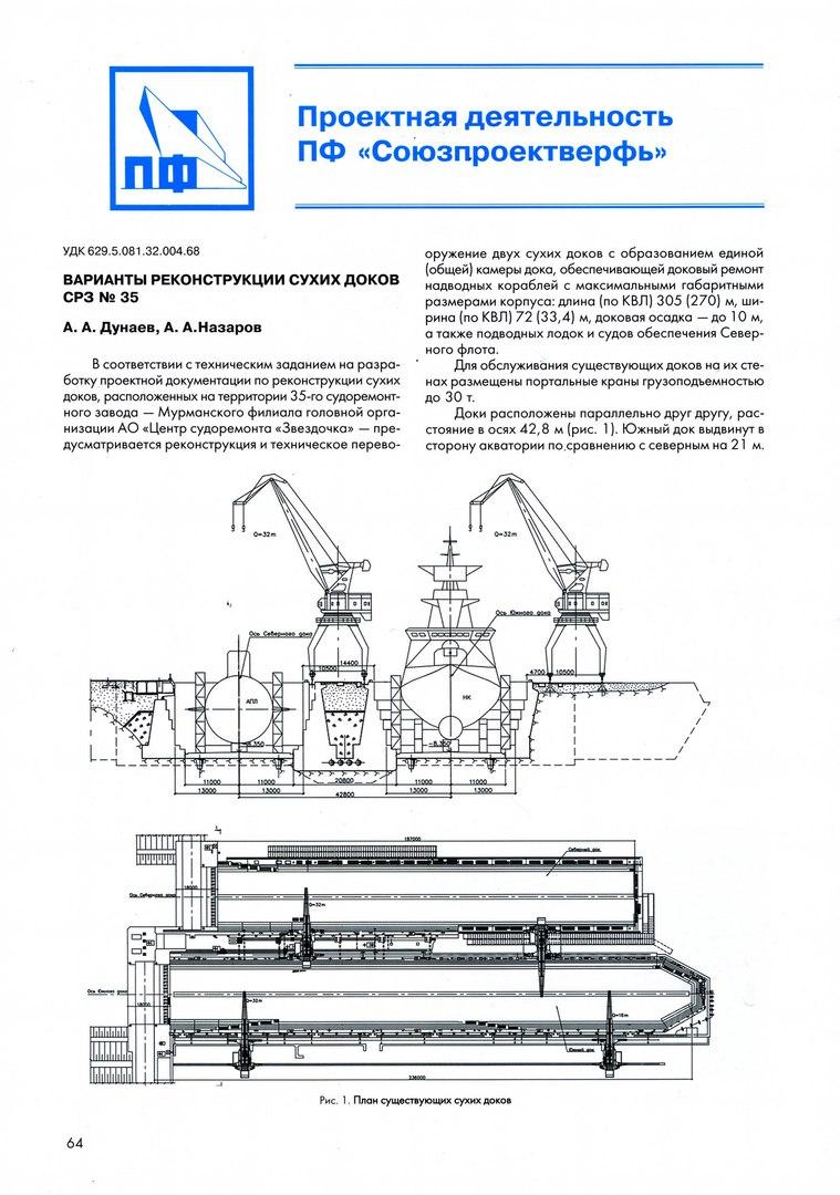 Orosz hadiflotta - Page 8 CDDUZlvvcdI