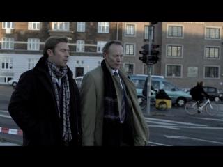 Тот кто убивает / Den som draeber 2011, фильм Тень прошлого