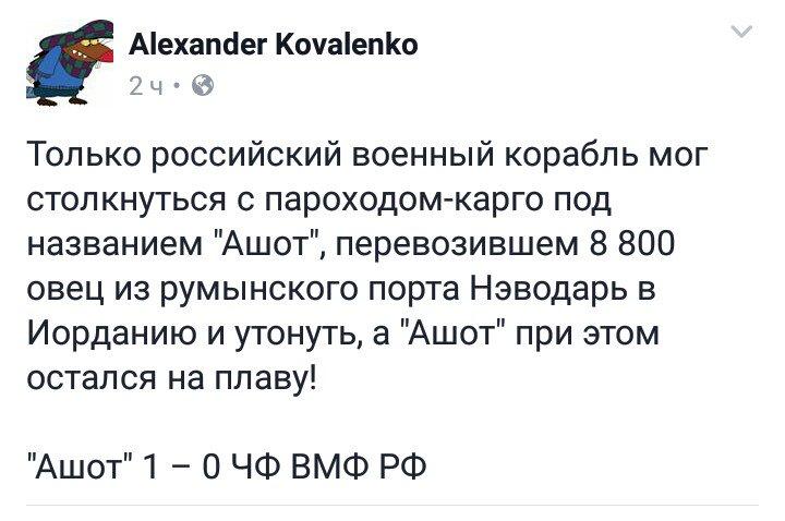 """ЕС должен создать """"план Маршалла"""" для Украины, она очень важна для безопасности всего континента, - депутат Европарламента Росати - Цензор.НЕТ 1989"""