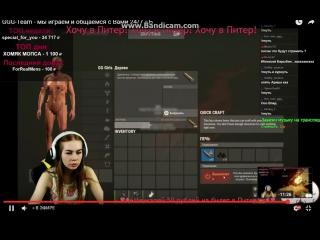 Изи минус 3 :D Аливка love