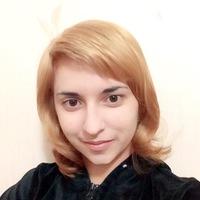 Алина Авакян