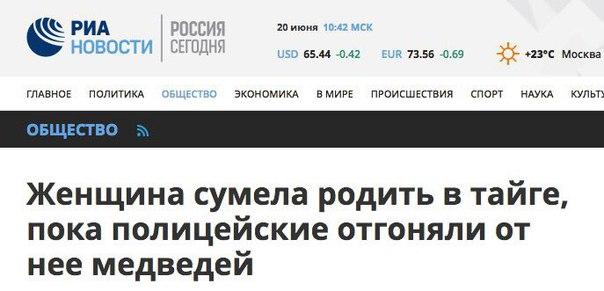 Глава НАТО Столтенберг выступил за продление санкций ЕС против России - Цензор.НЕТ 8943