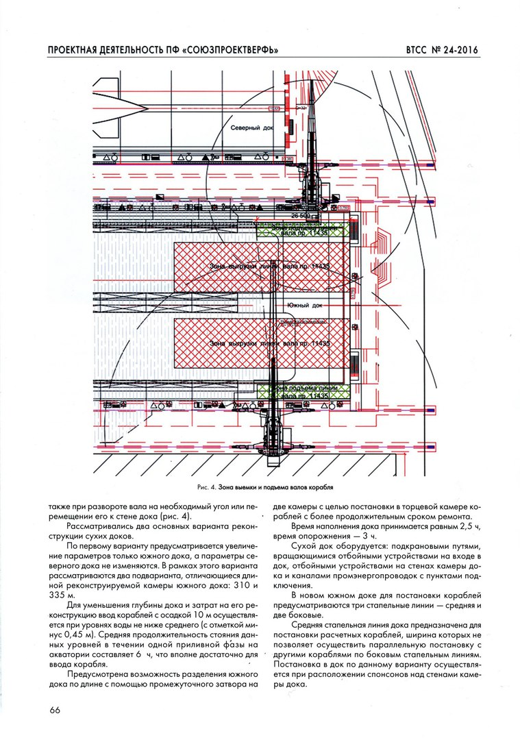 Orosz hadiflotta - Page 8 4jb8O0CJNQ0