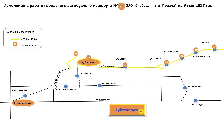 Схема объезда. Маршрутное такси №23т
