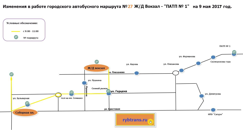 Схема объезда. Автобус №27