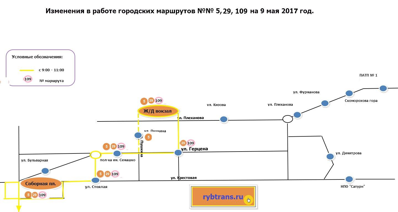 Схема объезда. Автобусы №5, №29, №109