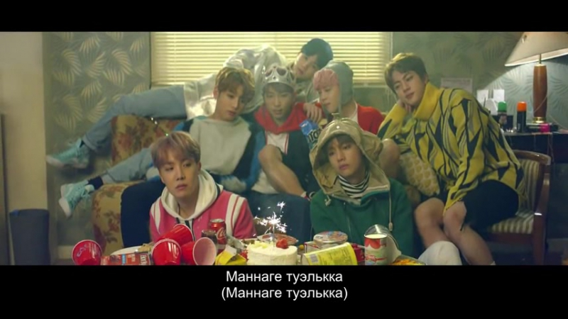 BTS - SPRING DAY (кириллизация)