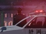 El Detectiu Conan - 305 - El sospitós invisible (I)