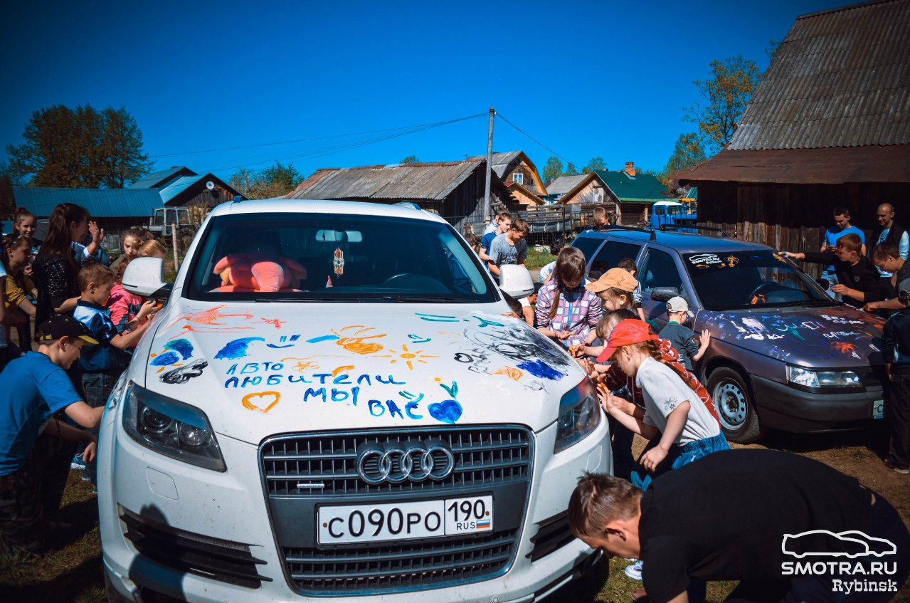 В Рыбинске пройдёт благотворительный автопробег