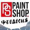 Эпоха Paint - Shop Феодосия