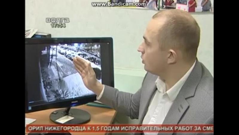 телеканал Волга программа Экипаж сюжет про дебош влюбленного в микрорайоне Бурнаковский (Олег Пикунов)
