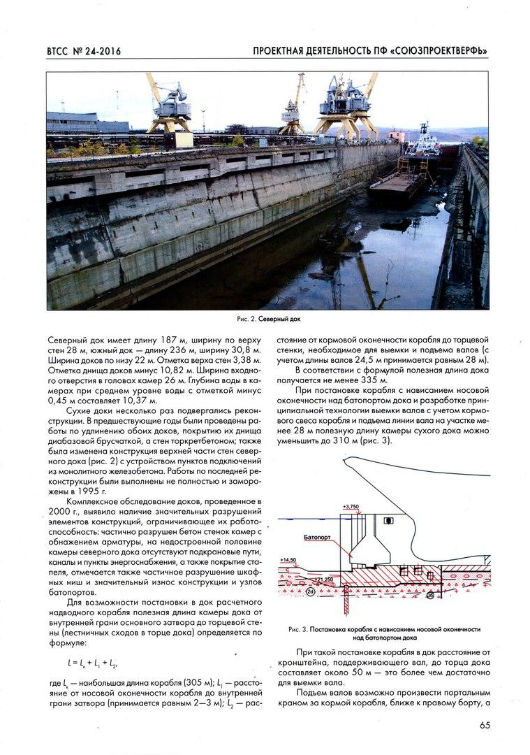 Orosz hadiflotta - Page 8 MaNyClwVD9c